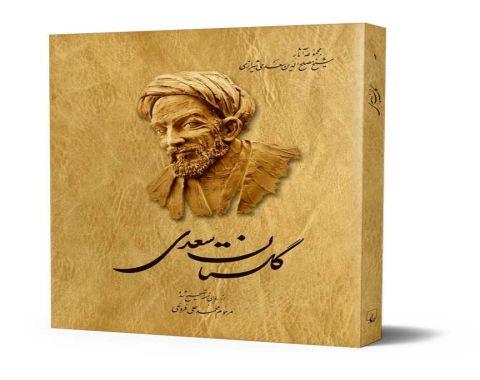 خوانش ادبی توسط دانش آموز زینب ناصری