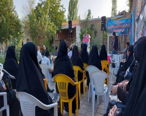 برگزاری جلسه با موضوع انتخابات و حضور پرشور مردم